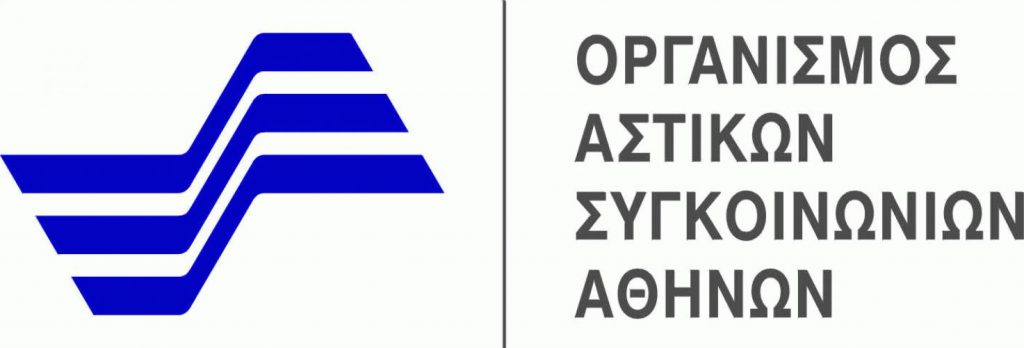 ΕΛΜΕ Πειραιά: ξεκινά η διαδικασία για την Ετήσια / Εξαμηνιαία Κάρτα ΟΑΣΑ με έκπτωση.