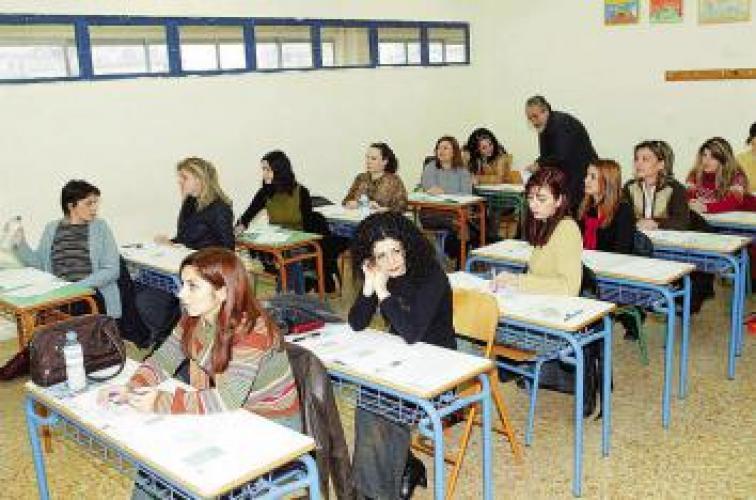 Αξιολόγηση μαθητών Α και Β τάξεων ΓΕΛ και ΕΠΑΛ