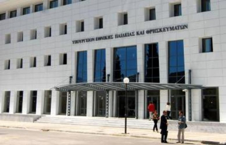 results-tefaa.it.minedu.gov.gr οι βαθμοί επίδοσης για τα ΤΕΦΑΑ
