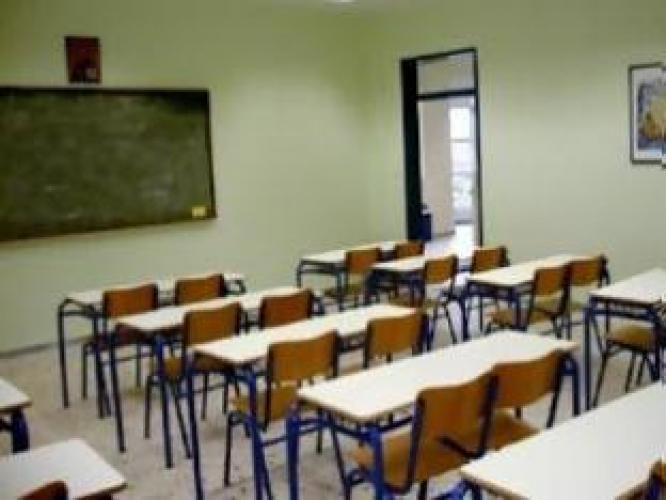 Κλειστά τα σχολεία τη Δευτέρα 20/4 στον Κορυδαλλό λόγω της δίκης της Χ.Α.
