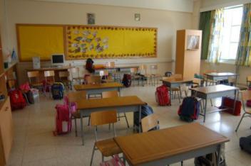 Ζήτηση για 75 Νηπιαγωγούς σε Αθήνα, Νίκαια και Ιωάννινα