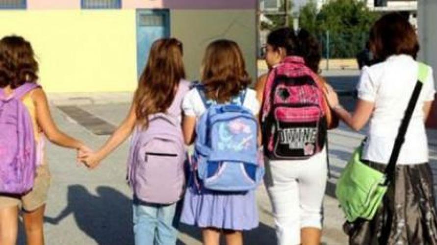 Χωρίς δικαιολογητικά οι εγγραφές μαθητών – Μέσω Myschool η αναζήτηση
