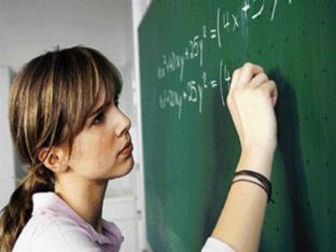 Ο ρόλος των Μαθηματικών στο σχολείο που διαμορφώνει κοινωνικές αξίες και κώδικες κοινωνικής συμπεριφοράς