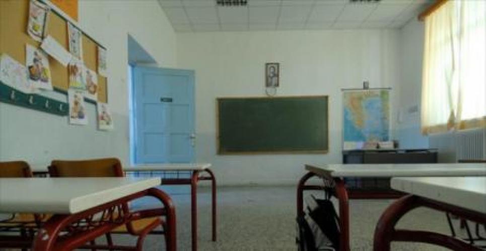 Ποιός είναι ο σκοπός της Παιδείας που θέλουμε;