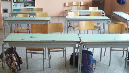Εκπαιδευτικοί Ειδικοτήτων ΠΕ: Απάντηση στους μεταταχθέντες εκπαιδευτικούς