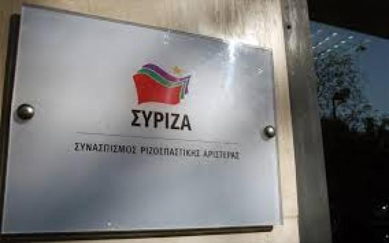 Η πρόταση ΣΥΡΙΖΑ για Παιδεία και διορισμούς