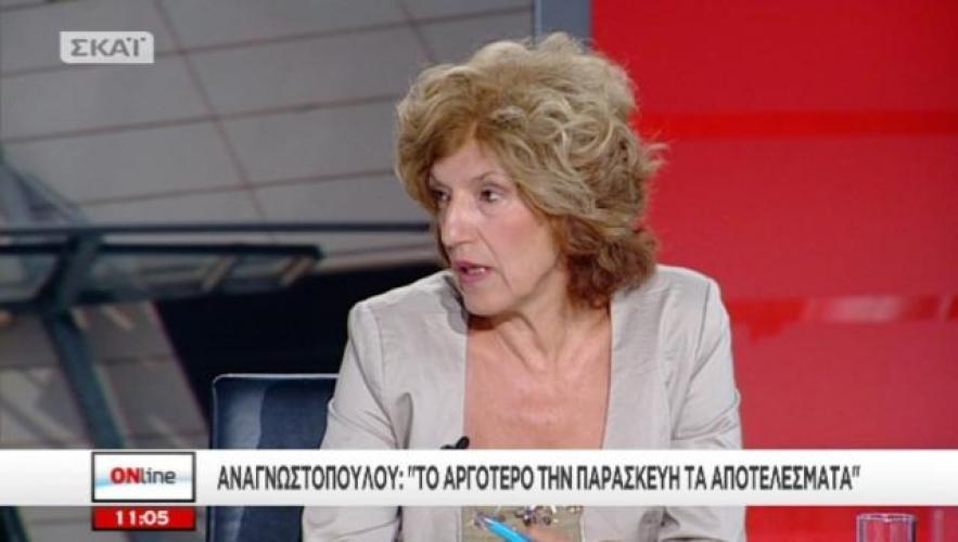 Σ. Αναγνωστοπούλου για την έναρξη του νέου σχολικού έτους