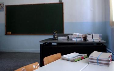 Α, Γ, Δ, Ε ΕΛΜΕ Θεσσαλονίκης: Για τα κενά των σχολείων και τους μαζικούς διορισμούς εκπαιδευτικών