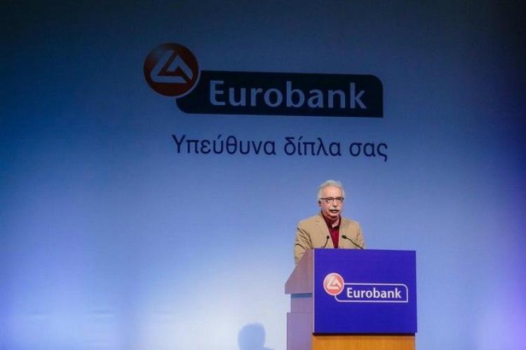 Eurobank: Η Μεγάλη Στιγμή για την Παιδεία