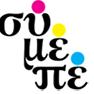 «Απώλειες και πένθη της περιγεννητικής περιόδου»…ΗΜΕΡΙΔΑ…Σάββατο 15 Οκτωβρίου 2016…Πνευματικό Κέντρο Δήμου Αθηναίων