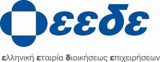 11ο e-Business Forum Ελληνικό Ινστιτούτο Πληροφορίκής και Επικοινωνιών