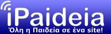 Yποτροφίες στο πρόγραμμα Μεταπτυχιακών Σπουδών στα Πληροφοριακά Συστήματα του Πανεπιστημίου Μακεδονίας