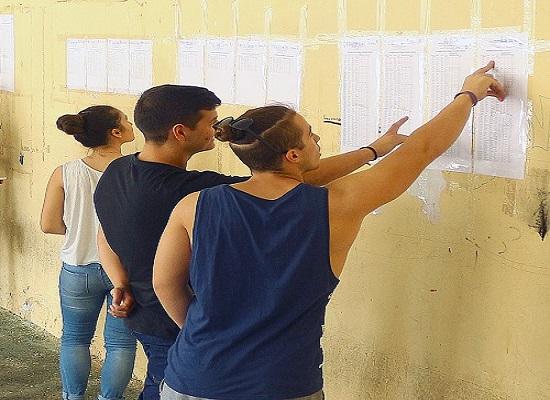 Πανελλήνιες 2019: Το πρόγραμμα των ειδικών μαθημάτων για ΓΕΛ και ΕΠΑΛ