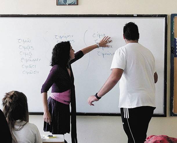 Τα κριτήρια αξιολόγησης των εκπαιδευτικών
