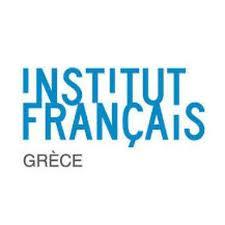 Θεσμική συνάντηση για την ελληνογαλλική πανεπιστημιακή συνεργασία ( 22/2/13 )
