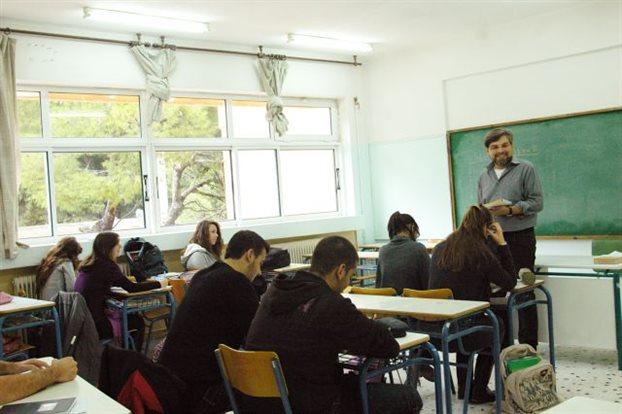 Πράξη πρώτη για την αυτοαξιολόγηση των εκπαιδευτικών
