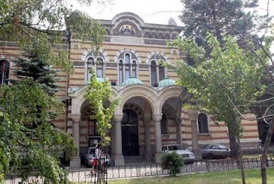 Το Πατριαρχείο Βουλγαρίας θα λάβει συνοδικά θέση για τη Σύνοδο της Κρήτης αφού μελετήσει τα επίσημα κείμενα