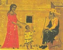 Το παιδί στο Βυζάντιο