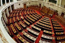 Ομιλία και δευτερολογία του Νίκου Φίλη και της Σίας Αναγνωστοπούλου στην προ ημερησίας συζήτηση στη Βουλή για την Παιδεία