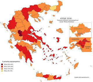 Ο χάρτης που δείχνει την μείωση αριθμού καθηγητών