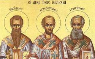 Γιορτή Τριών Ιεραρχών: Κλειστά τα φροντιστήρια και τα κέντρα ξένων γλωσσών