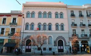 Ιταλικό Μορφωτικό ινστιτούτο Αθήνας, συνάντηση με καθηγητές και εκπροσώπους Κ.Ξ.Γ. 25-26/1/2013