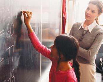 Εντοπιότητα Ταφόπλακα για την επετηρίδα των εκπαιδευτικών