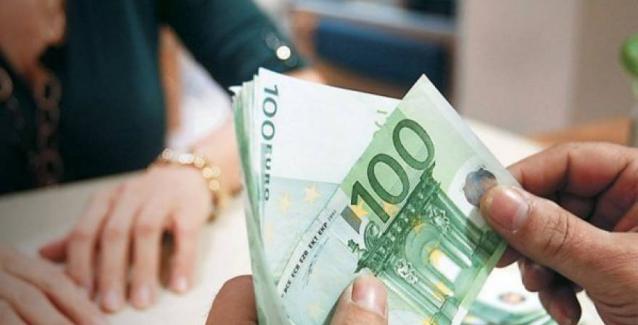 Ποιοι δικαιούνται το νέο επίδομα ύψους έως και 25.000 ευρώ