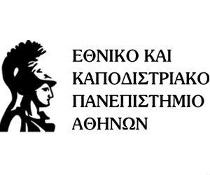 Παρέμβαση της Προέδρου του Τμήματος Γαλλικής ΕΚΠΑ για το σχέδιο Αθηνά