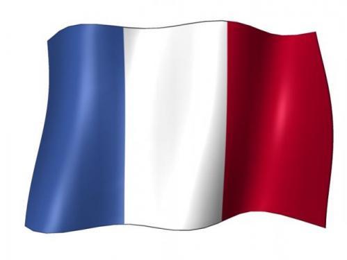 Γαλλικό Ινστιτούτο: Αποτελέσματα DELF  DALF Δεκεμβρίου  2016