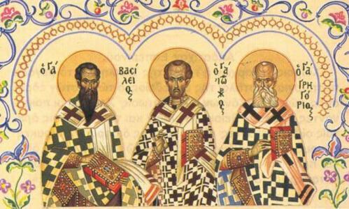 Τριών Ιεραρχών: Ποιοί ήταν οι τρεις ιεράρχες