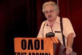 Ο Θέμης Κοτσιφάκης διορίστηκε Διευθυντής του Γραφείου του υφυπουργού Παιδείας