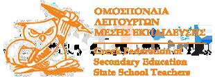 26-01-2017 Αίτημα προς τη σχολική επιτροπή του Δήμου για τη διάθεση χώρου για στέγαση της ΕΛΜΕ Κεφαλονιάς – Ιθάκης