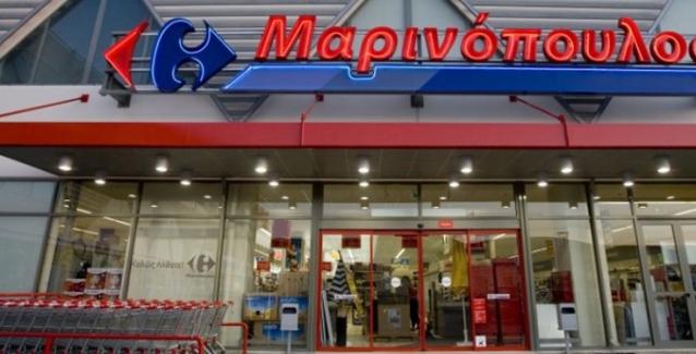 Εγκρίθηκε το σχέδιο διάσωσης της «Μαρινόπουλος»