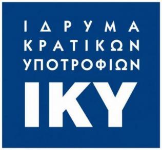ΙΚΥ – iky.gr: 100 υποτροφίες για μεταδιδακτορική έρευνα