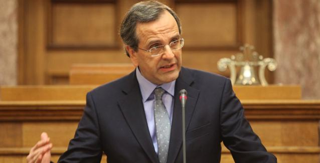 Σαμαράς: Δεν ανέτρεψε την κυβέρνησή μου ο Σόιμπλε αλλά ο ΣΥΡΙΖΑ