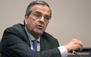"""Σαμαράς: """"Ως εδώ η χυδαιότητα και η πολιτική αλητεία του ΣΥΡΙΖΑ"""""""