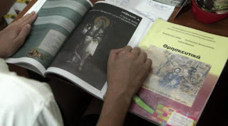 """Απόφαση ΣΤΕ για τα Θρησκευτικά: Ο """"Καιρὸς"""" δικαιώνεται;"""