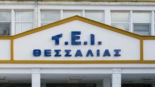 Υποπτος φάκελος στο ΤΕΙ Θεσσαλίας