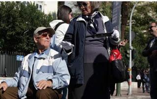 Ποιοί δικαιούνται επίδομα κοινωνικής αλληλεγγύης – Τί προβλέπει η εγκύκλιος