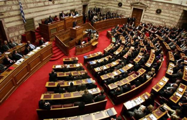 Σχέδιο Νόμου για την ίδρυση του ΣΕΠ