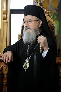 Εγκύκλιος Μητροπολίτου Αιτωλίας Κοσμά για την έναρξη της Μεγάλης Τεσσαρακοστής