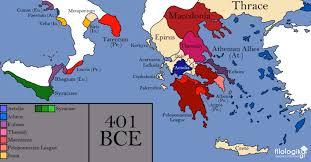 Όλη H Ελληνική Ιστορία Ανά Τις Χιλιετίες Μπροστά Στα Μάτια Σας!