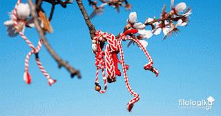 Το Βραχιολάκι Του Μαρτίου: Η Ιστορία Και Το Έθιμο Του «Μάρτη»!
