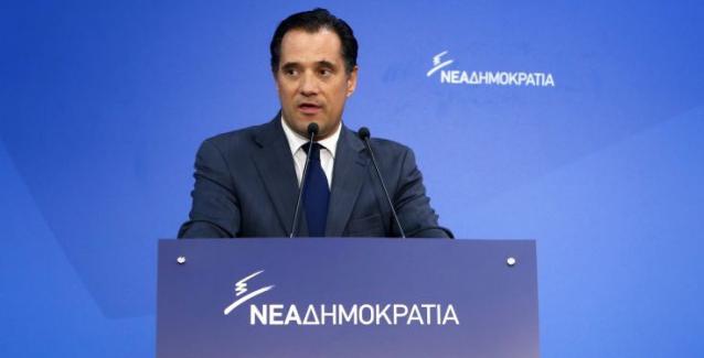 Γεωργιάδης: Ψεύτης σαν τον Αλέξη Τσίπρα δεν έχει ξαναγεννηθεί στην ιστορία