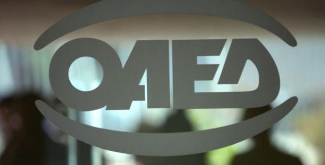 ΟΑΕΔ - Εποχικό επίδομα: Σήμερα η δεύτερη πληρωμή - Δικαιούνται