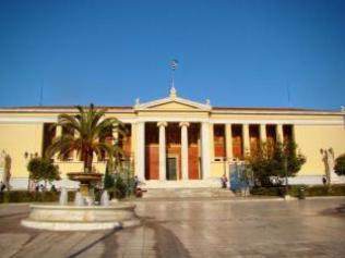 Ιδρύεται Τεχνόπολη Ευρίπου στη Χαλκίδα από το ΕΚΠΑ