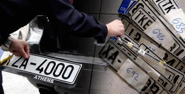 Παπανάτσιου: Πιο αναλογικά τέλη κυκλοφορίας των ΙΧ για να πάρει ο κόσμος τις πινακίδες