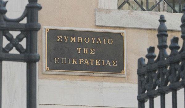 ΣτΕ: Οι εφορίες πρέπει να καλούν σε εξηγήσεις πριν επιβάλουν κυρώσεις