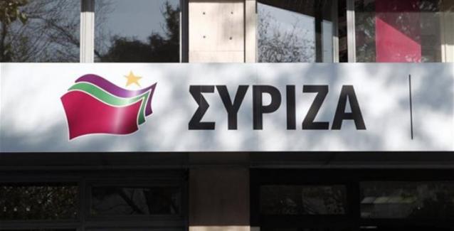 Απάντηση του Γραφείου Τύπου του ΣΥΡΙΖΑ στον κ. Σαμαρά